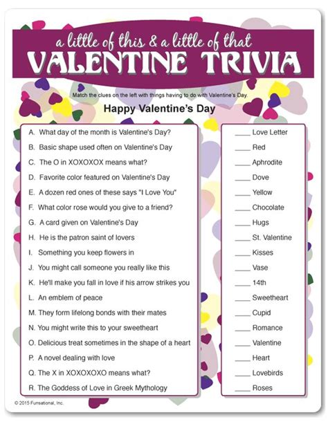 valentines day trivia questions choice printable trivia a of this a