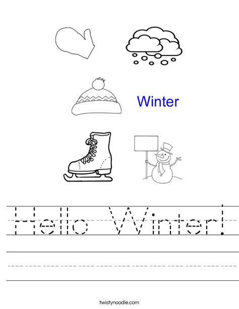 free printable winter activity sheets winter worksheet lesupercoin printables worksheets