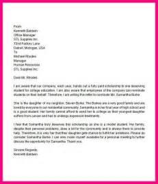 10 recommendation letter for scholarship sample