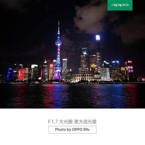 Harga Samsung J7 Keluaran Pertama oppo berkongsi dua gambar yang diambil menggunakan oppo