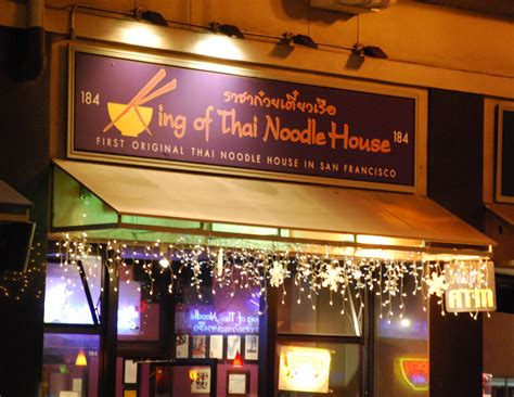 king of thai noodle house san francisco ca king noodle house 28 images king noodle house everett restaurant reviews phone