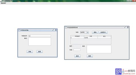 tutorial java oracle jdbc oracle jdbc driver classpath exle