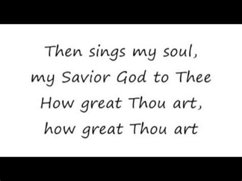 printable lyrics how great thou art charlie hall how great thou art lyrics letssingit lyrics
