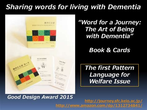 episodes pattern language words for a journey the art of being with dementia