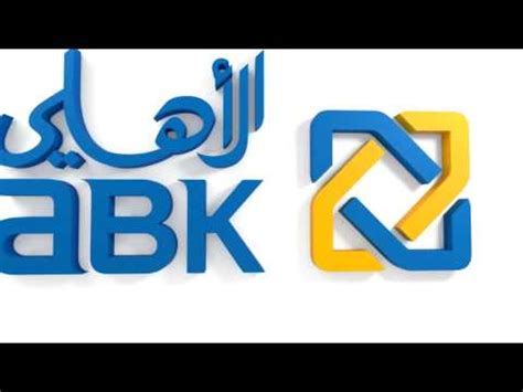 abk bank hqdefault jpg