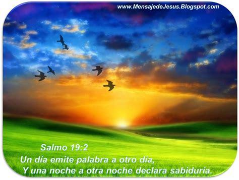 imagenes de jesucristo con mensajes imagenes de jesus con jovenes tattoo design bild