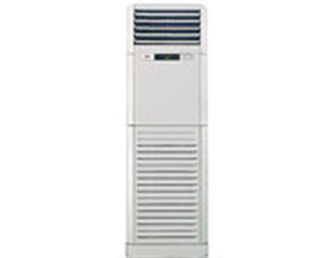 Lg Floor Standing Air Conditioner by Air Conditioners Lg Air Conditioners Air Conditioning