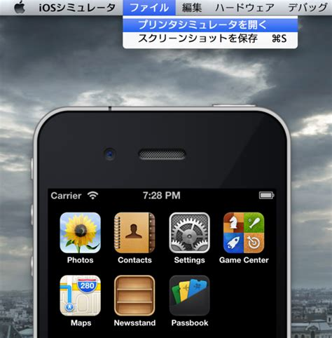 airprint app for android airprintとandroid kazzz s diary