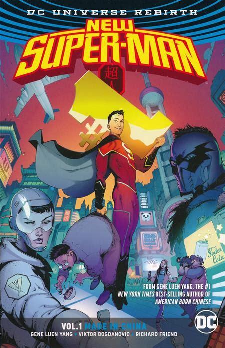supermantp vol 1 new superman tp vol 01 made in china rebirth discount comic book service