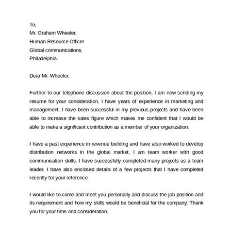 free simple cover letter exles simple cover letter exles 10 free documents