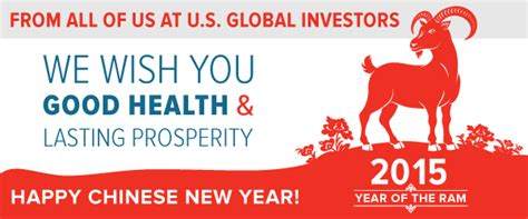 new year wish you health mind blowing china consumes more gold than the world