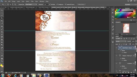 youtube membuat undangan pernikahan cara membuat undangan pernikahan sendiri dengan printer