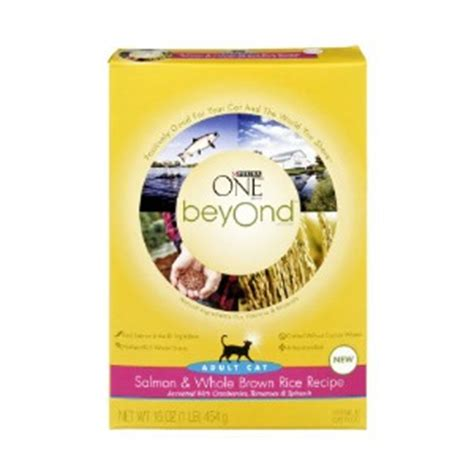 purina one food coupons purina one beyond cat food 0 98 at walmart