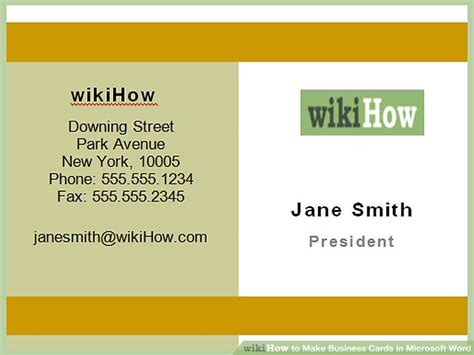 how to make cards on microsoft word