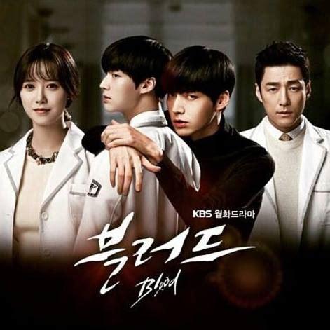 film drama net blood blood korea canada blog