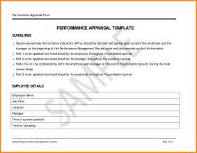 Vehicle Appraisal Letter Sle Appraisal Form Template 28 Images Doc 500300 Sle Performance Review Comments Appraisal