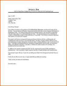 sample resume for an office manager position 3 - Sample Resume For Office Manager Position