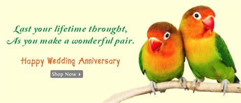Wedding Anniversary Gifts Mumbai by Send Flowers To Mumbai Gifts To Mumbai Cake Delivery