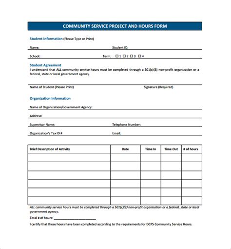 community service form template 14 service hour form templates to for free