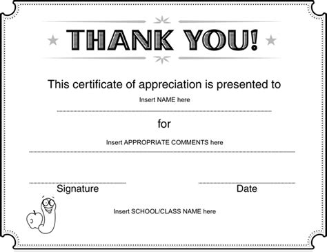 the certificate of appreciation template 2 can help you