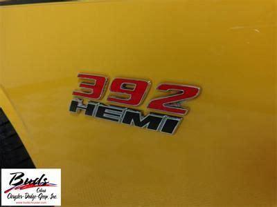 dodge challenger 6 4 hemi horsepower sell used 2012 dodge challenger srt8 yellow jacket 6 4