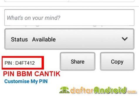 membuat qr code pin bbm masih setia menggunakan aplikasi bbm ini cara membuat pin