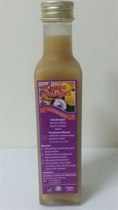 Jus Herbal Bawang Putih 1 my simple story jus halia dan bawang putih penawar untuk kolesterol gout sakit
