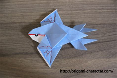 Origami Legendary - origami how to fold kyogre origami land