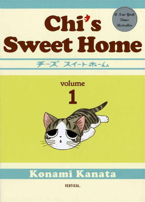 chi s sweet coloring book chi s sweet home books chi s sweet home by kanata konami books in the park