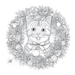 Dessin De Mandalas Fleurs Imprimer Coloriage Mandala A Imprimer Difficile Colorier Noel Coloriage Gratuit Pour Adultes L