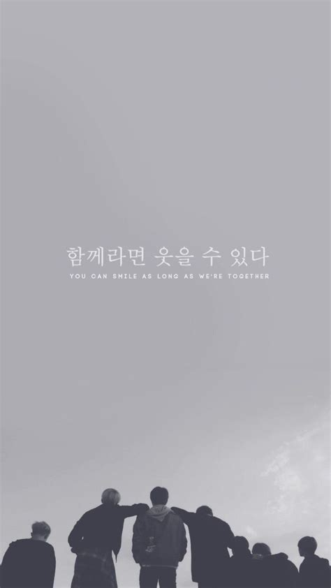 bts quotes in korean discover and share the most beautiful images from around