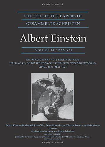 summary of the biography of albert einstein results for albert einstein