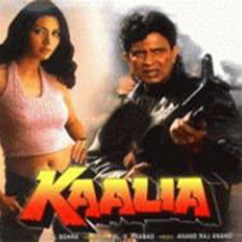 film india udaan di sctv tumne di sadaa aur mp3 song download kalia songs on gaana com