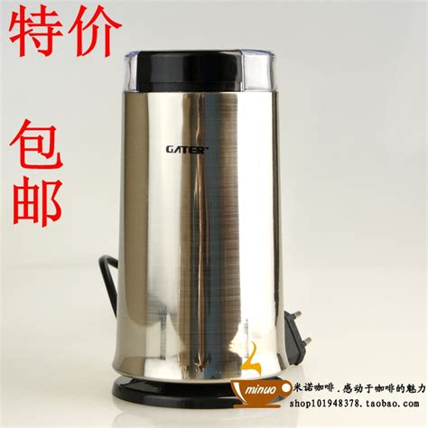 Stainless Steel Electric Coffee Grinder Stainless Steel Electric Coffee Grinder Household Electric