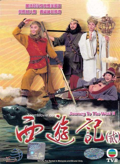 film boboho dubing indonesia sell menjual film dubbing audio indonesia doraemon dragon