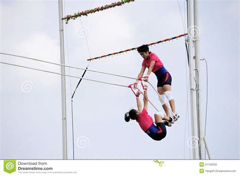 Sports Meet Swing Games Editorial Image Image 21150025