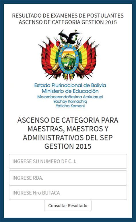 Pagina De Resultados Del Examen De Categoria De Docentes Bolivia | profesores educaci 243 n resultados del examen de ascenso