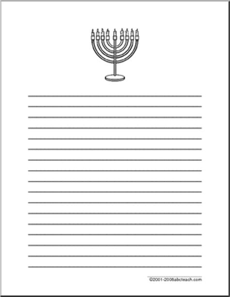 free printable hanukkah stationary christmas writing paper landscape new calendar template site