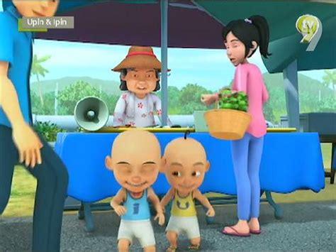 film upin ipin ikan laga image usik megafon gerai ikan jpg upin ipin wiki