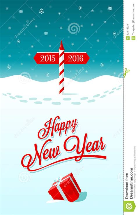 new year card border happy new year border only stock vector image 62414228
