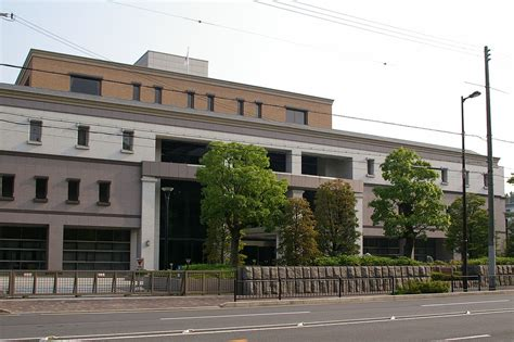 Wisconsin District Court Search Kyōto District Court Wikidata