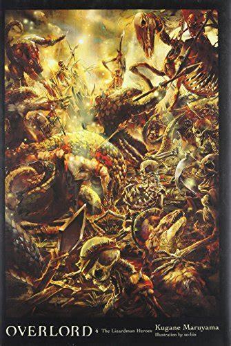 overlord vol 4 light novel the lizardman heroes