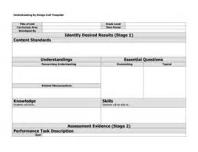 ubd template understanding by design template best business template
