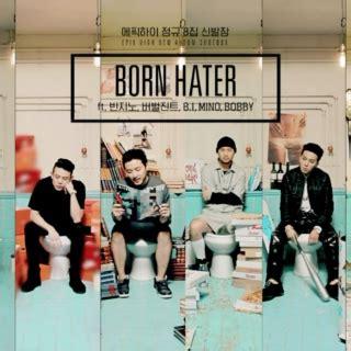 born hater bts 90 free k hip hop music playlists 8tracks radio