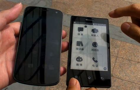 e ink android onyx android phone with e ink display promises 1 week of battery and is completely visible