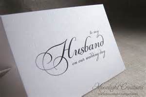 to my husband on our wedding day card wedding cards