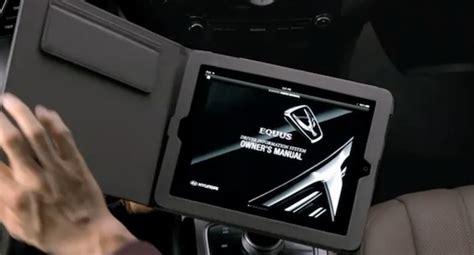 motor repair manual 2011 hyundai equus engine control 2011 hyundai equus alana ipad kullanım kılavuzu hediye otomottivi