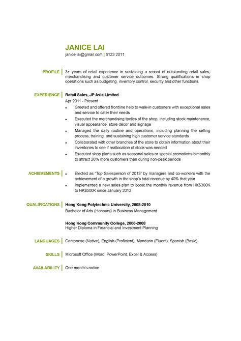Resume Exles Hong Kong Retail Sales Cv Ctgoodjobs Powered By Career Times