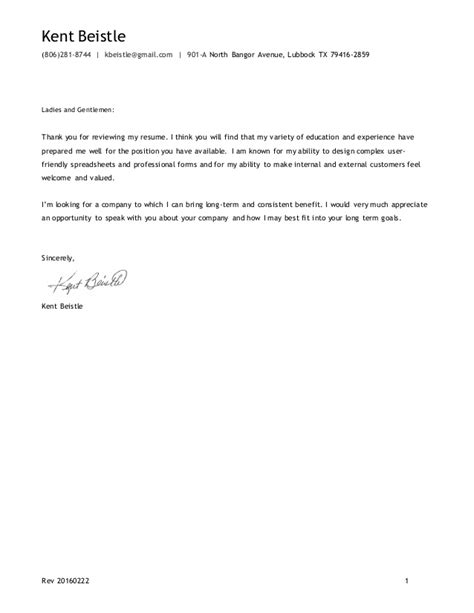 cover letter kent beistle
