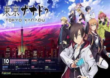 xanadu full film version download tokyo xanadu ex game for pc full version